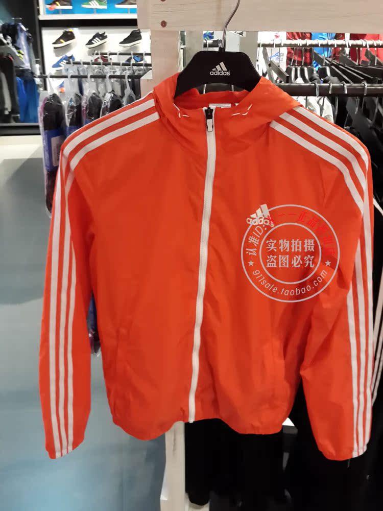 Спортивная куртка Adidas F89399 F89397 F89395