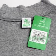 Комплект нижней одежды A & b