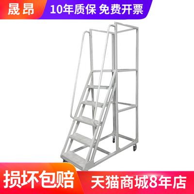 登高车仓库移动平台带滑轮登高梯多功能登高梯平板车货架梯子定制
