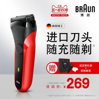 博朗5系哪款性价比最高,深圳有博朗实体店吗