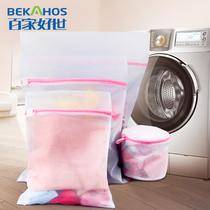 百家好世洗衣袋护洗袋内衣袋细粗网洗衣机洗衣服网袋文胸袋4件套