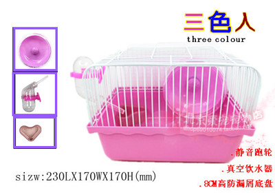 Portable hamster cage / maternal cage production / separation cage / nursery cage / single cottage national mail special