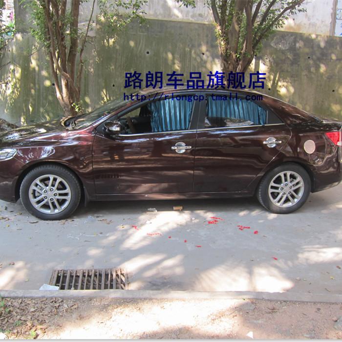 Автомобильные шторки Rlong Road, Long Обычные шторы