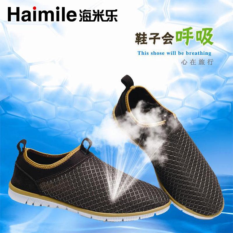 Демисезонные ботинки Haimile 1607 13 Обувь на тонкой подошве ( для скейтборда ) Для отдыха Ткань Круглый носок Без шнуровки Лето