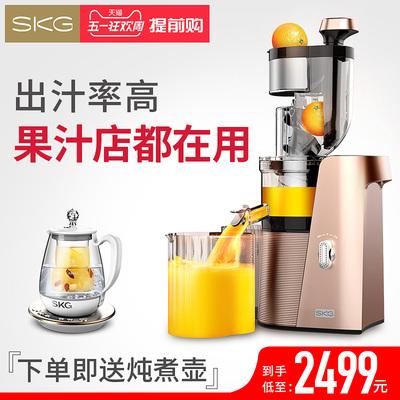 skg迷你榨汁机好不好用,惠人还是skg哪个好