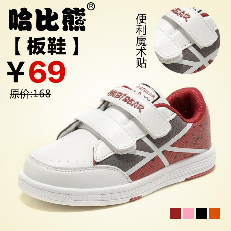 детские кроссовки Habib Bear A572 MD Девушки, Для молодых мужчин, Унисекс Весна-осень Синтетическая кожа Обувь на тонкой подошве ( для скейтборда )
