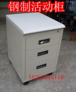 офисный шкаф Fortune office furniture
