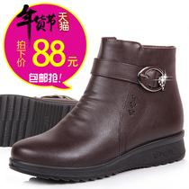 秋冬季加绒妈妈鞋短靴中老年棉鞋大码女鞋41-43皮鞋平底中年女靴