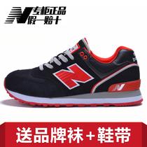 纽巴伦男鞋女鞋2017春秋季新款运动鞋跑步鞋正品复古N字休闲鞋