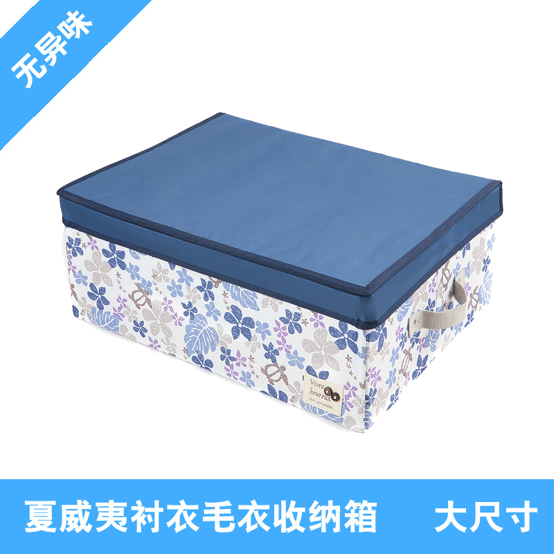 Цвет: Коробка для хранения m48 * 36 * 18см