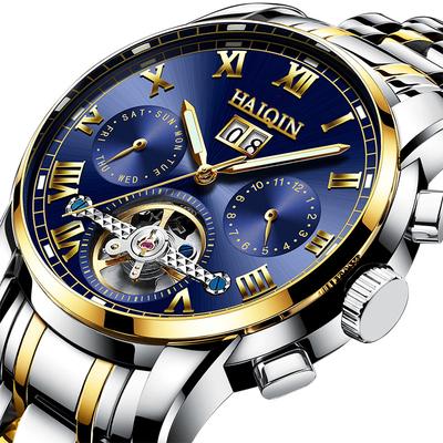 海琴手表是瑞士的吗,海琴手表好不好