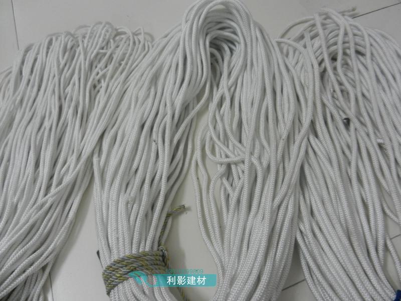 Веревка   20mm