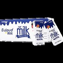 德国进口上质欧岚全脂牛奶200mL*30