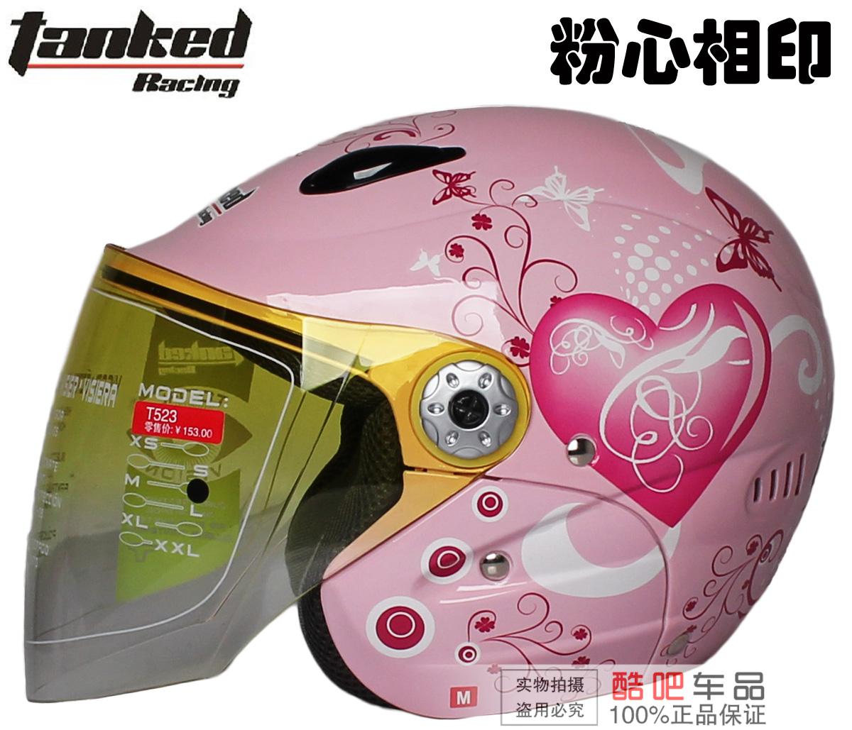 Цвет: Розовый сердца к сердцу
