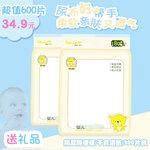 婴儿隔尿垫巾200片一次性隔尿片新生儿隔尿纸巾隔屎隔尿过滤片