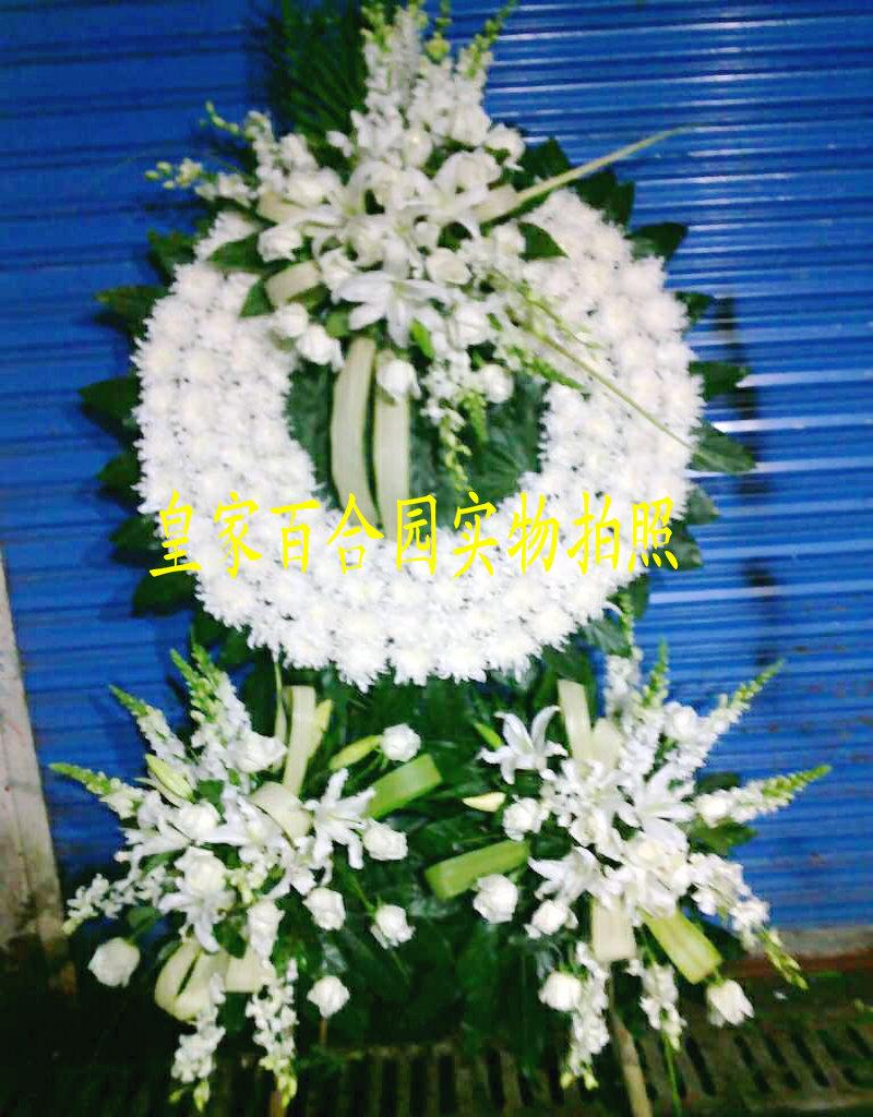 Funeral Wreath Funeral Wreaths Of Flowers Baskets Downtown Shanghai