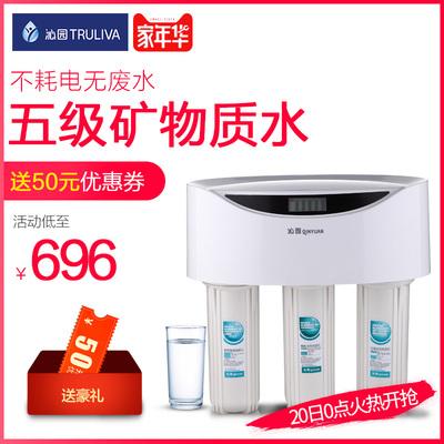 沁园净水器牌子怎么样,郑州沁园净水器专卖