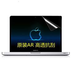 Apple защитная плёнка для iPad LSS