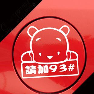 Цвет: Маленький медведь плюс 93 (ярко-белый)