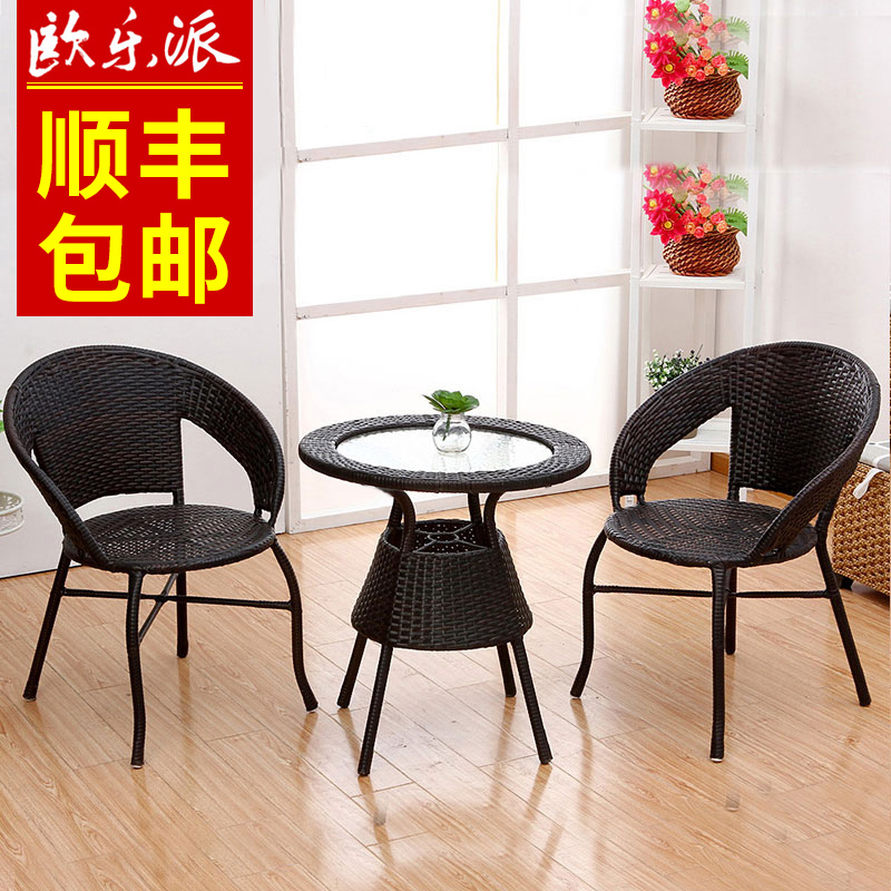 Rattan chairs coffee table three-piece combination of casual.