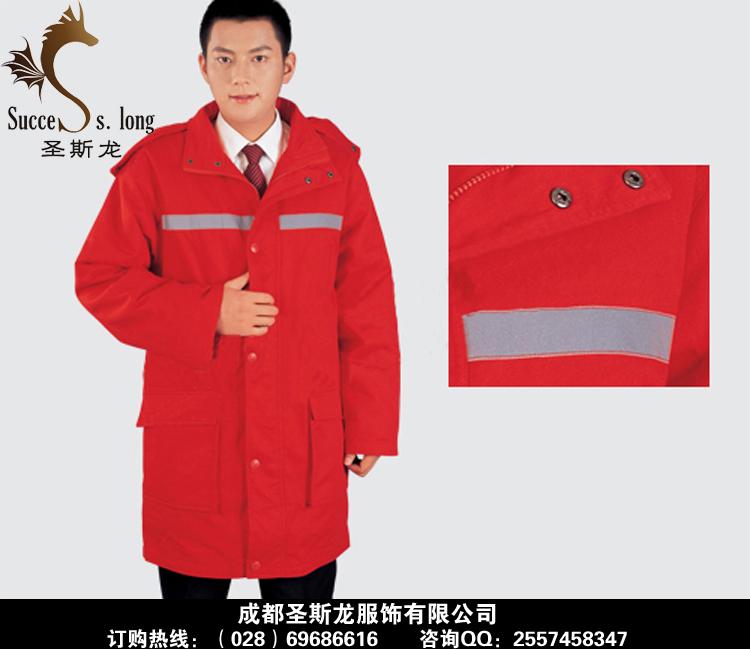 Куртка Kolnsky 178 Пуговицы в 1 ряд Средней длины (до середины бедра и ниже) Прямой покрой