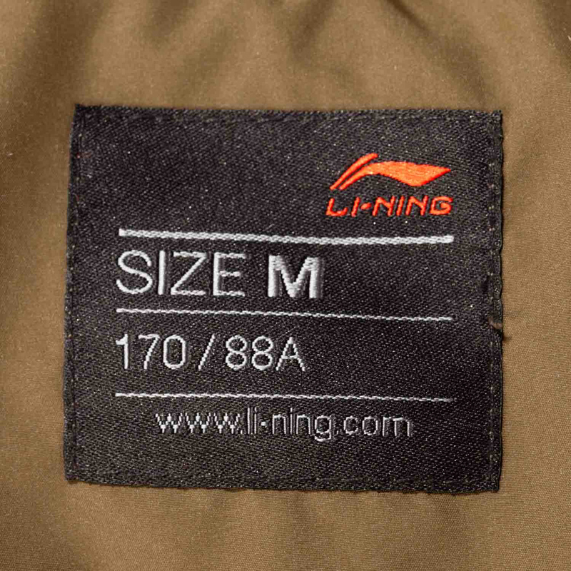 Пуховый жилет Li Ning amrf033/3 AMRF033-3 Мужская Молния Зима 2011