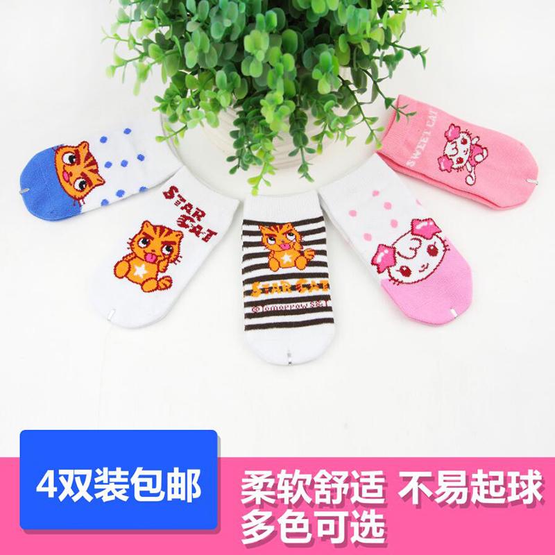春夏新生婴儿袜子纯棉宝宝 袜夏季薄款幼儿童棉袜0-1-3岁6-12个月