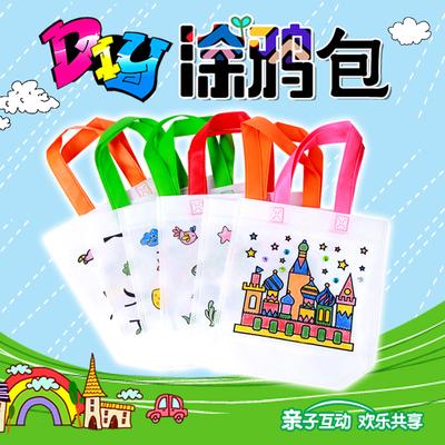 幼儿园宝宝画画袋子涂鸦绘画填色玩具儿童手工材料diy环保手提袋