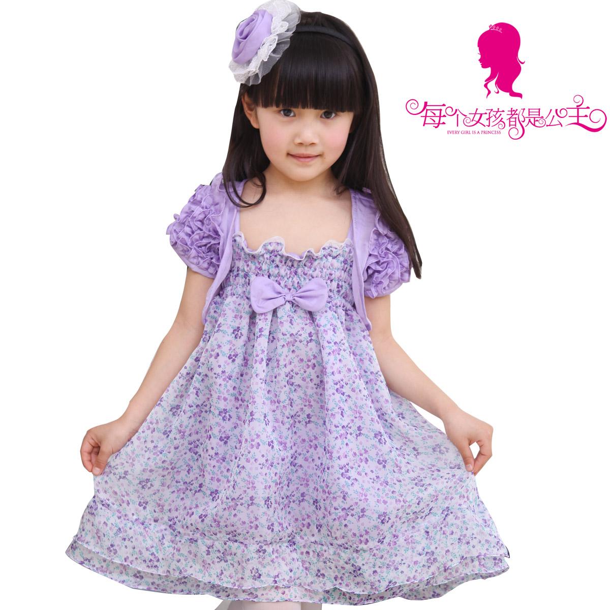детское платье DEESHA 2011071 Лето