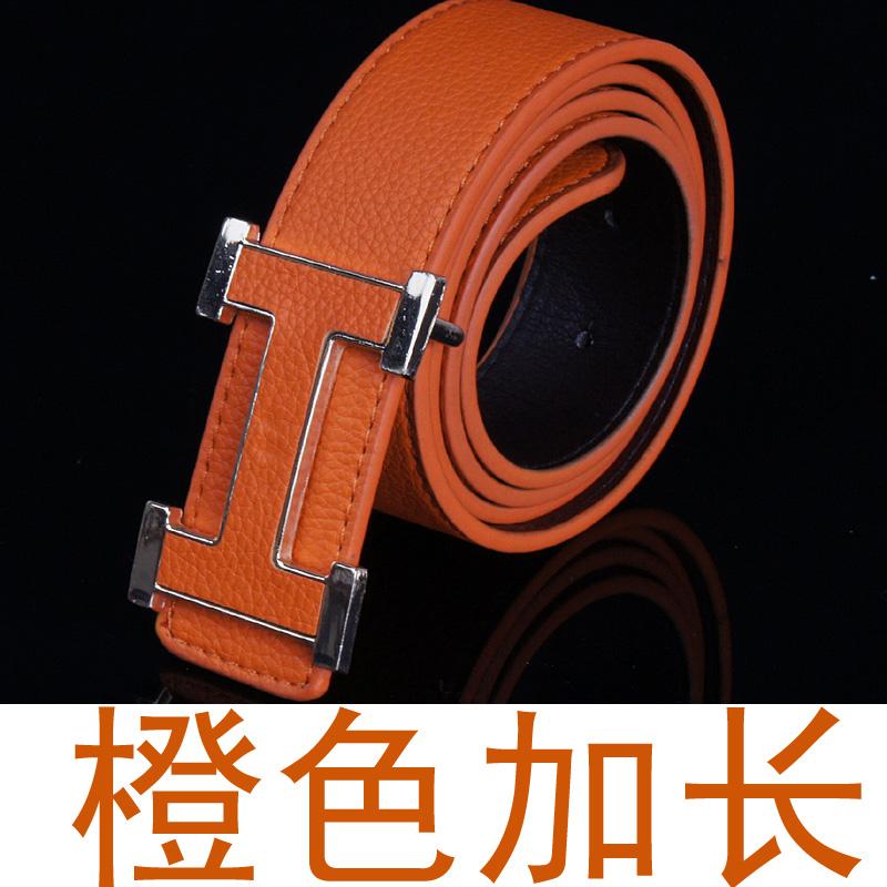 Цвет: Оранжевые удлиненные 130см