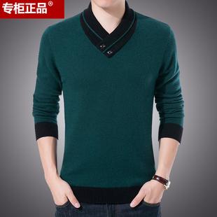 毛衣男秋冬季男士V领羊毛衫男装上衣鸡心领长袖打底针织衫