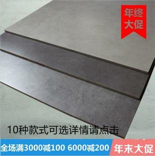 北欧水泥灰色仿古砖600x600客餐厅哑光防滑瓷砖800x800工程地板墙