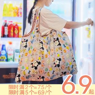 时尚超大号环保袋购物袋可折叠收纳袋单肩超市便携袋防水手提袋潮