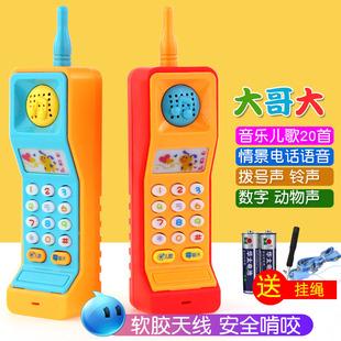 大哥大玩具手机儿童益智电话宝宝带音乐仿真女男孩婴儿可咬女孩假