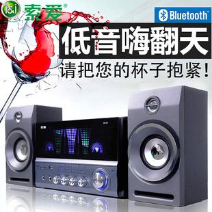 索爱A8音响家用电脑音响台式2.1多媒体低音炮蓝牙客厅电视K歌音箱