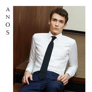 ANOS冬季白衬衫男士长袖商务正装打底衬衣型西装寸衫