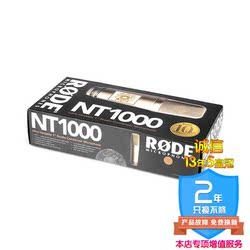 罗德话筒NT1000 RODE NT1000大震膜电容人声录音 中音