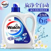 威露士旋净机洗洗衣液全自动有氧洗3kg 衣物护理洗涤清洁剂