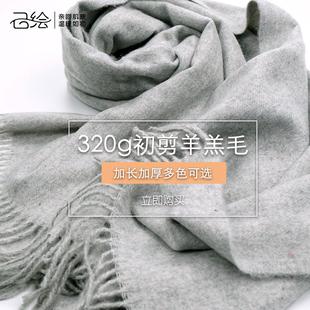 己绘羊毛围巾女秋冬季百搭加厚保暖冬天纯色灰色披肩围脖两用