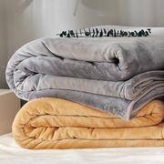 冬季珊瑚绒毛毯1.52米法兰绒床单女学生宿舍单人小被子午睡毯子