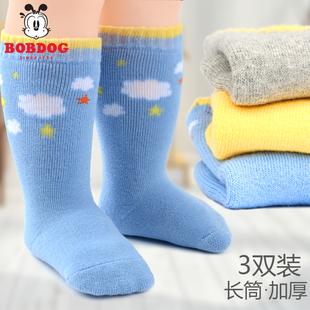 婴儿袜子秋冬宝宝加厚保暖长筒袜6-12个月冬季加绒清 纯棉袜0-3岁