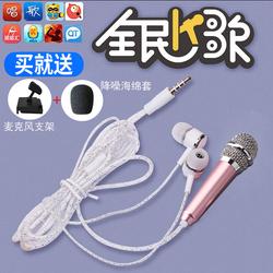步步高手机vivo x20plus入耳式耳机全民k歌唱歌专用耳麦带小话筒
