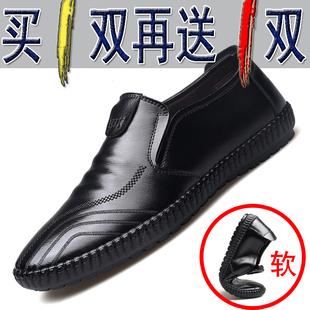 皮鞋男冬季软面皮男士商务鞋英伦百搭懒人鞋子男潮鞋