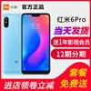 ㊣免息Xiaomi 小米 红米6 pro全面屏redmi手机note7红米6PRO2