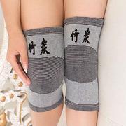 秋冬季加厚保暖竹炭护膝盖产后防风骑行运动关节老年腿寒保暖护腿