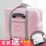 旅行袋手提女便携折叠收纳包大容量行李袋健身包男可套拉杆行李箱