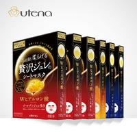 日本UTENA佑天兰 黄金果冻面膜六盒 玻尿酸补水保湿弹力紧致