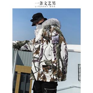 男士冬季宽松棉衣潮流情侣迷彩工装外套冬装连帽毛领棉服