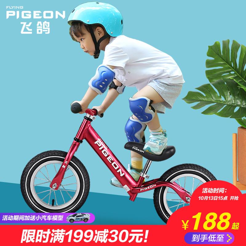 飞鸽2-3-6岁儿童平衡车滑步车宝宝小孩玩具溜溜车滑行学步儿童车