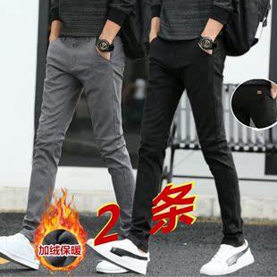 冬季男裤裤男士小脚裤男秋冬加绒加厚外穿裤子男潮流